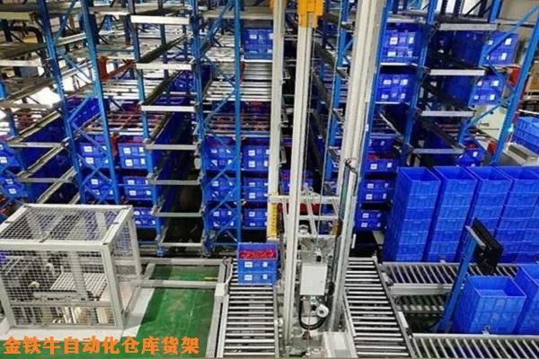 自动化货架