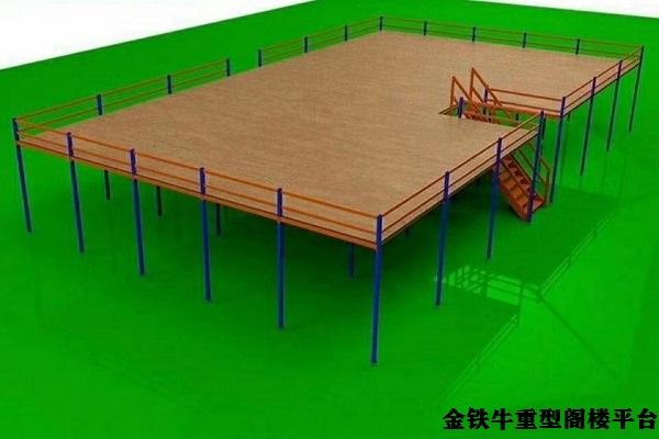 重型阁楼平台