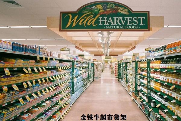 湖南超市货架