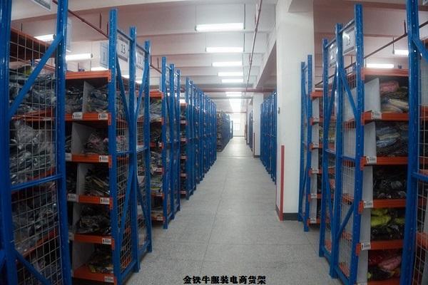 电商仓库货架