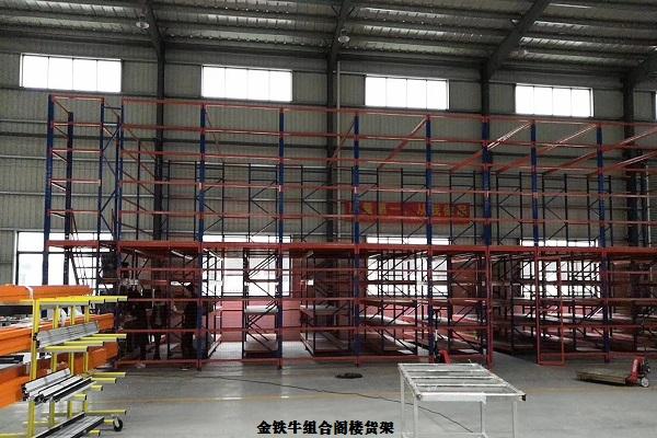 上海阁楼货架