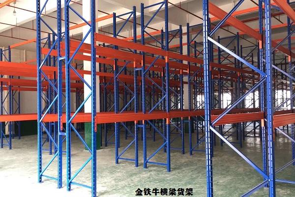 海南仓储货架